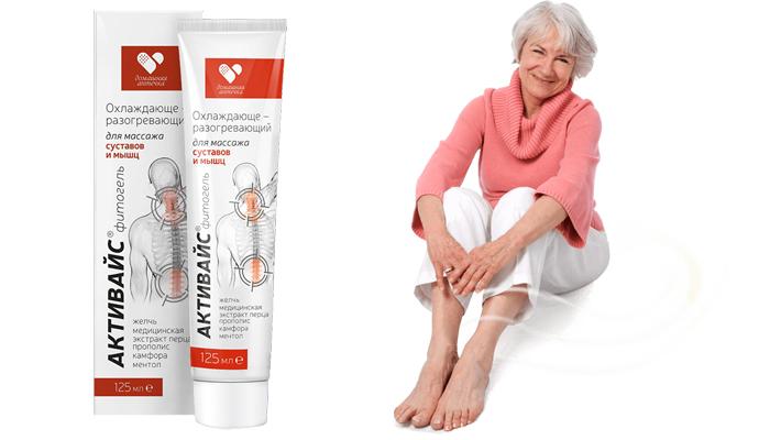 Aktivais za zglobove: je efikasan za osteohondrozu, osteoartritis i povrede!