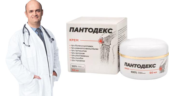 Пантодекс za zglobove: brzo ublazavanje bolova u zglobovima